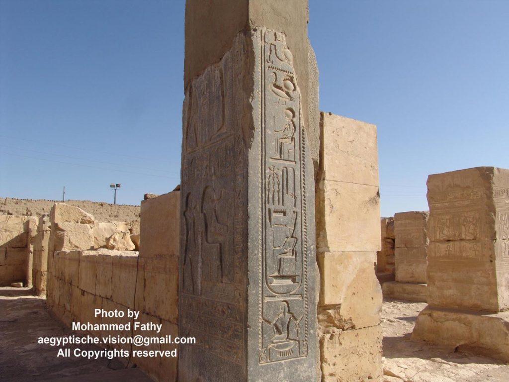 Temple of Ramses (12)