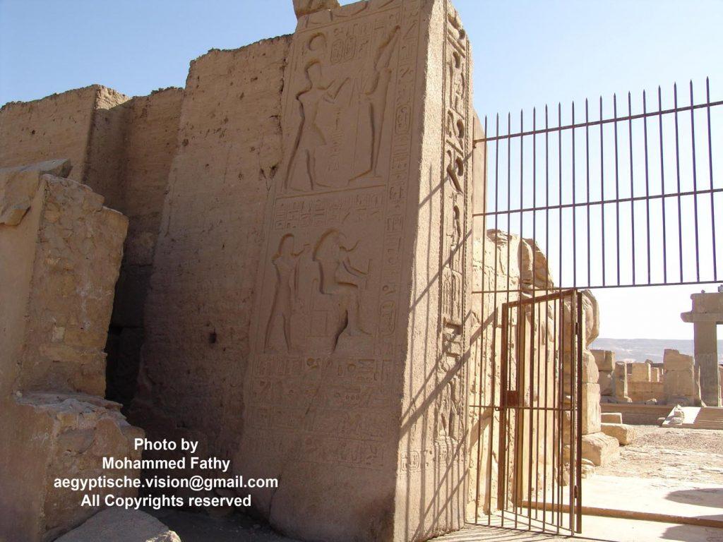 Temple of Ramses (2)