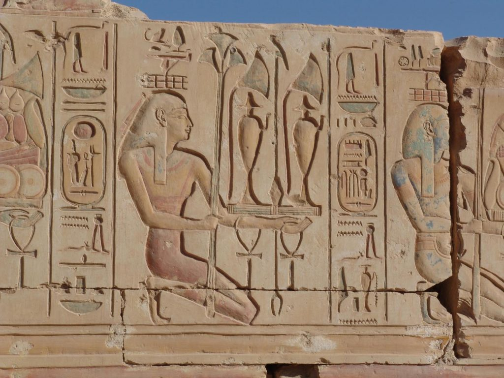 Temple of Ramses (31)