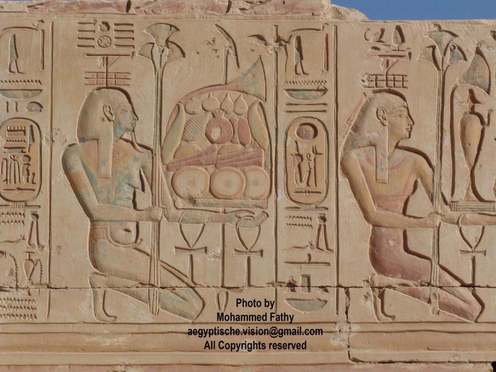 Temple of Ramses (32)