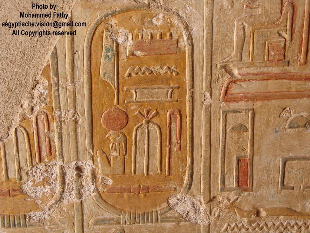 Temple of Ramses (35)