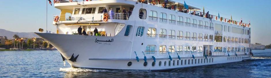 MS Al Hambra Nile Cruise